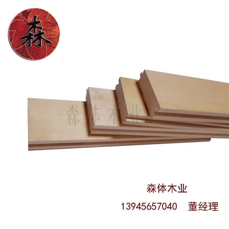 实木运动地板安装厂家