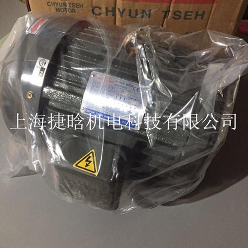 TRADEMARK电机 C20-43B0