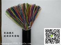 资质:MHYVP矿用电缆-MHYVP阻燃防爆通信电缆