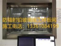山东省防辐射铅玻璃量大优惠