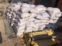 硫酸钡砂防护施工CT室铅房
