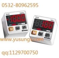 现货韩国进口autonics小型压力传感器PSAN-V01CV-RC1/8青岛代理商