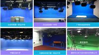 3d演播室灯光装修 演播室蓝箱全套方案