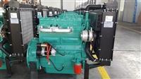 K4100D柴油机厂家直销 发电用4100柴油机 低噪音低油耗全国联保