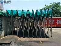 长兴推拉雨蓬/大型仓库伸缩活动雨棚/销售好/质量保证/户外帐篷