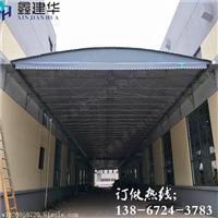 越城区推拉雨蓬鑫元华专业安装