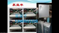 苏州泉益丰 家电用彩色钢板应用于电冰箱侧板