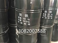 高价现结回收钒铁,炼钢钒铁多少钱一公斤