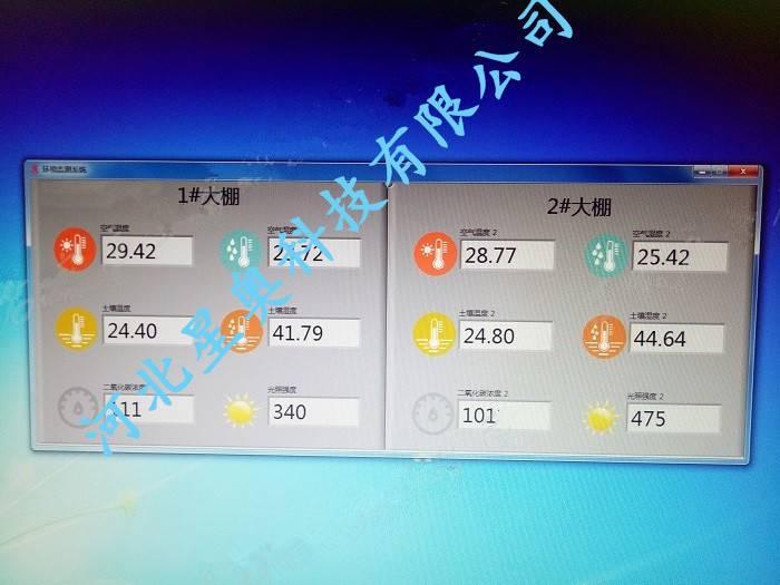 四川温室大棚远程自动化控制系统,智能监测,远程控制,专业团队