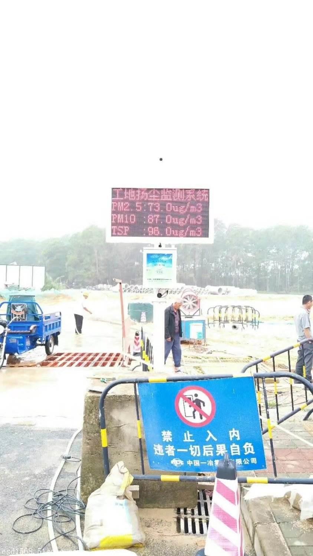 惠州市工地扬尘监测 工地扬尘监测系统