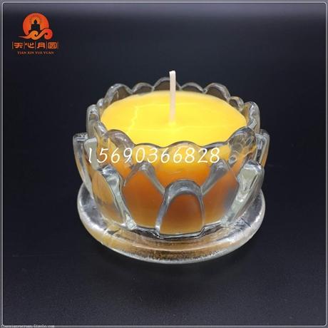 天心月圆平底小莲花酥油灯纯天然食品级酥油灯礼佛供奉B504