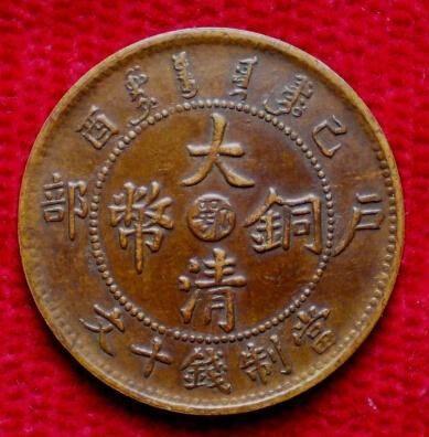 扬州市维扬区免费鉴定古董字画古钱币哪里有