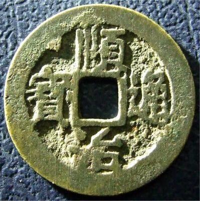 滁州市定远县古钱币鉴定古董快速出手
