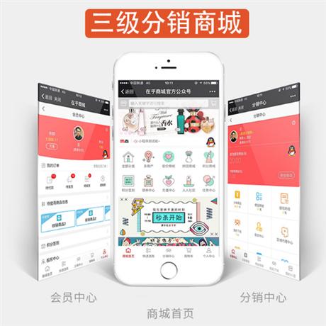 深圳网站建设多商户商城