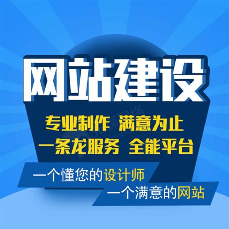 深圳网站建设深圳地区哪家好