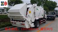 安徽哪里东风多利卡3吨压缩式垃圾车哪里价格便宜 质量好