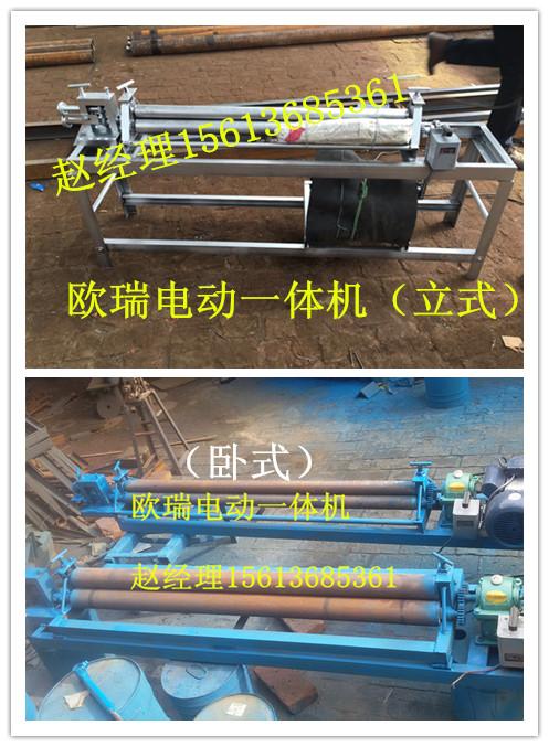鐵皮管道保溫專用卷圓機卷板機廠家價格 鐵