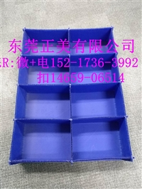 供应深圳PP中空板箱配刀卡 塑料中空箱 PP中空刀卡隔板图片
