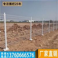 定安公路中央隔离网 琼中园艺围栏网 五指山定制绿化带护栏网