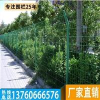 琼海园艺围栏网 澄迈厂区围墙护栏 琼中绿化带隔离网批发