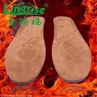 KR5002自发热保暖鞋垫 充电加热鞋垫厂家