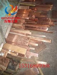 C14500碲铜棒材C14500碲铜板材