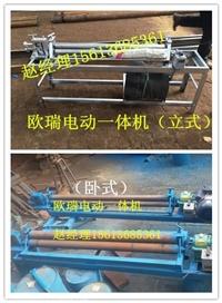卷板機電動鐵皮保溫滾圓機 各種型號卷板機 卷圓機 生產廠家