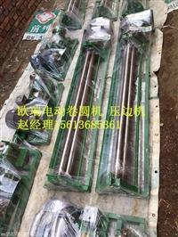 鐵皮管道保溫專用卷圓機卷板機廠家小型卷圓機 卷圓機歡迎咨詢