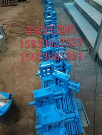 訂做多種型號大型電動卷板機 白鐵皮卷圓機 不銹鋼滾圓機卷管機