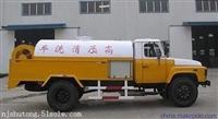 专业南京管道疏通、栖霞区马群附近化粪池清理