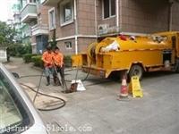 南京管道清淤公司