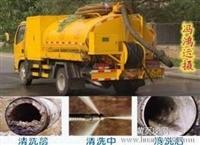 南京管道清淤电话,工厂管道高压清洗公司
