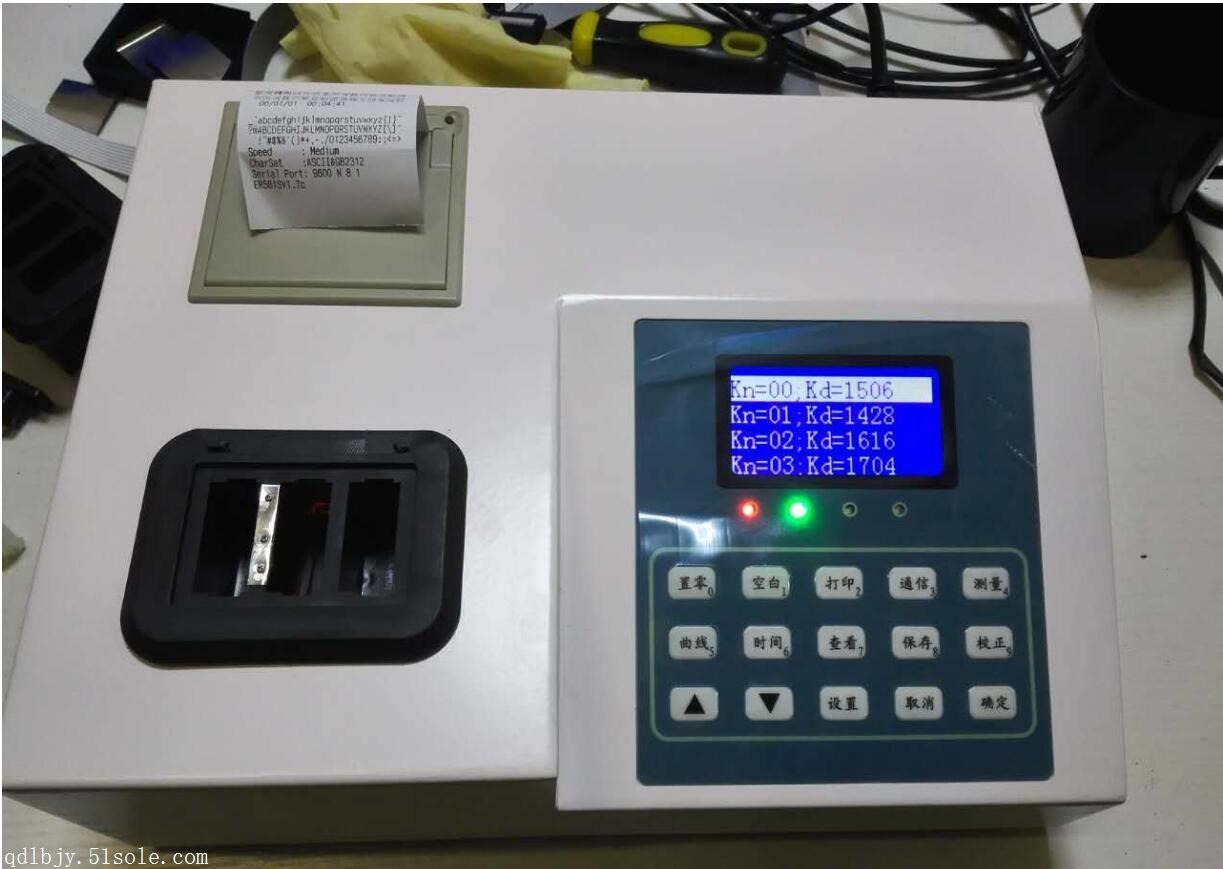 COD快速测定仪供应安徽水质检测工业废水城市污水