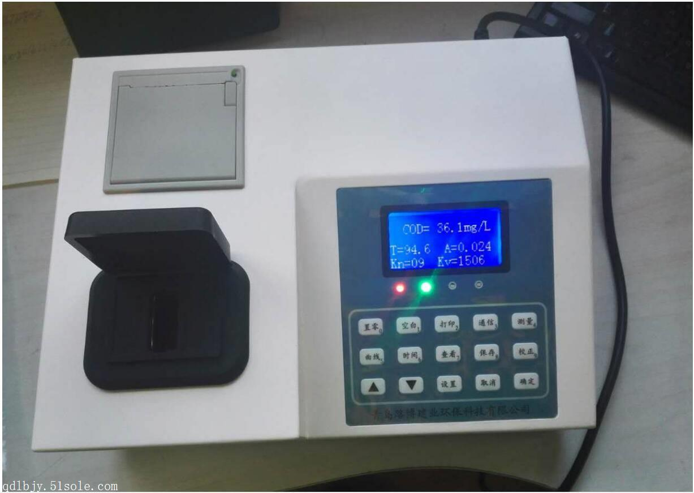 COD快速测定仪厂家供应快速催化法污水检测