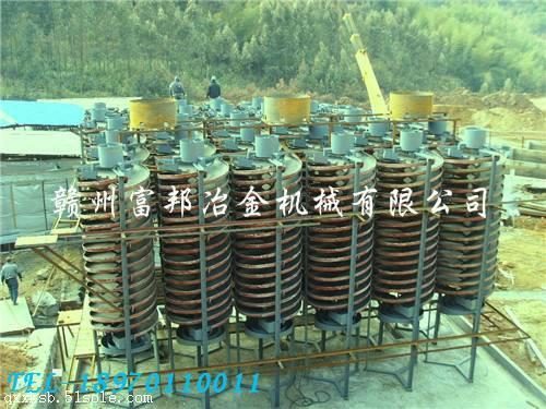 锑钨矿螺旋溜槽 钽铌矿分选设备 螺旋溜槽选煤矿