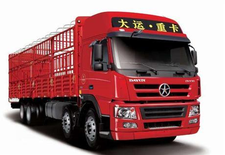 宁波余姚到甘泉县的物流公司-欢迎您咨询