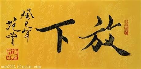濮阳市清丰县正规交易鉴定古董 瓷器 古钱币就找昆山晔珍文化发展