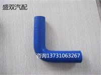 河北厂家直销汽车高温高压耐油135弯型硅胶管 橡胶管