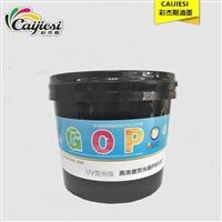 UV胶印油墨 UV油墨 UV印刷油墨 UV荧光油墨 UV802荧光绿