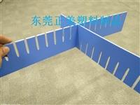 福建江苏浙江2毫米pp实心板隔板 3mm蓝色塑料发泡板刀卡