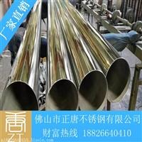 圆管,不锈钢圆管,304不锈钢圆管