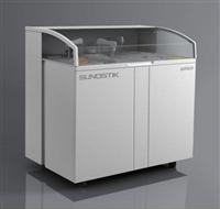 賽諾邁德SUNMATIK-9050全自動生化分析儀
