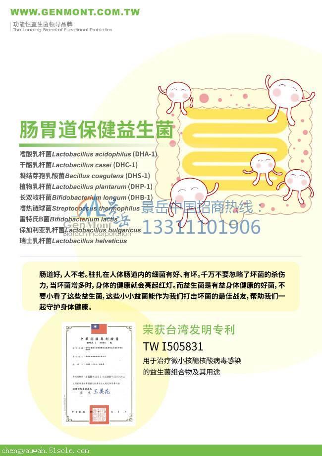 专利�y.i_台湾专利:tw i505831