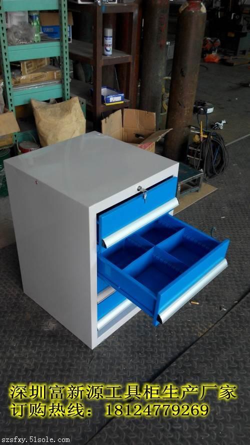 佛山四抽铁皮工具柜,珠海重型铁皮工具柜生产商
