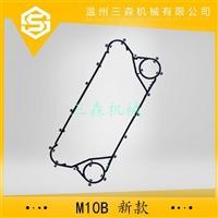 浙江三森橡胶垫M10B