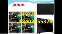 家电用彩色钢板应用于液晶电视机后背板