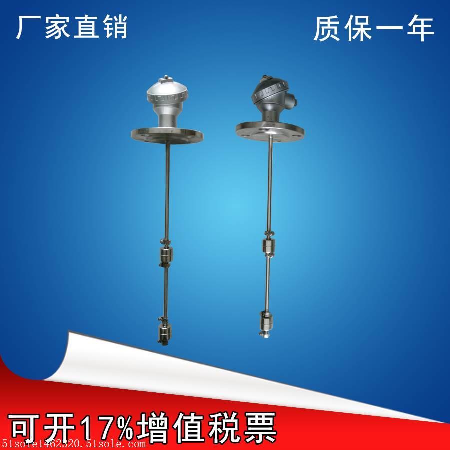 高温高压磁翻板液位计UHZ-517PT30天长市厂家成本报价