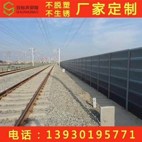 高铁隔声屏障特点 高铁隔声屏障常用规格样式