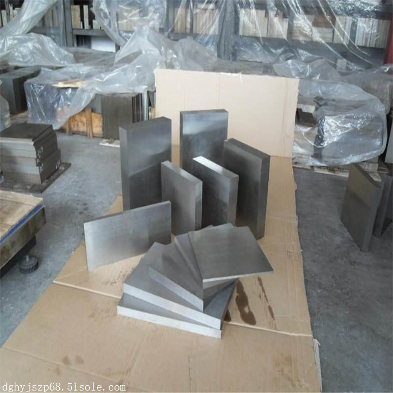 厚毅供应美国芬可乐D2模具钢 圆钢 板材 规格齐全
