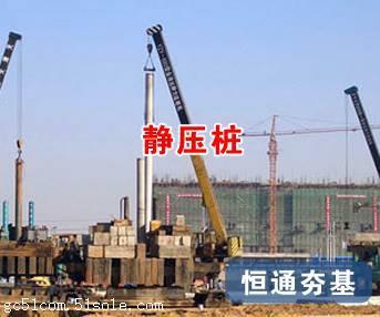 桩基工程找地基基础工程施工队 专业施工队 值得信赖